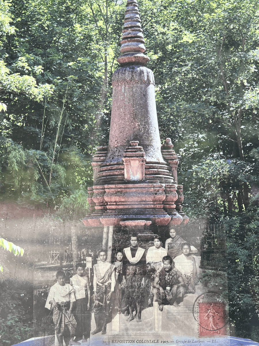 Picture taken from one of the information boards in the park - Stupa now and then